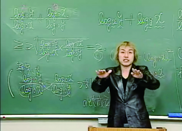 坂田 アキラ